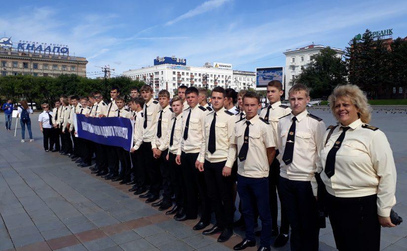 16 сентября 2017 года. Парад  российского студенчества