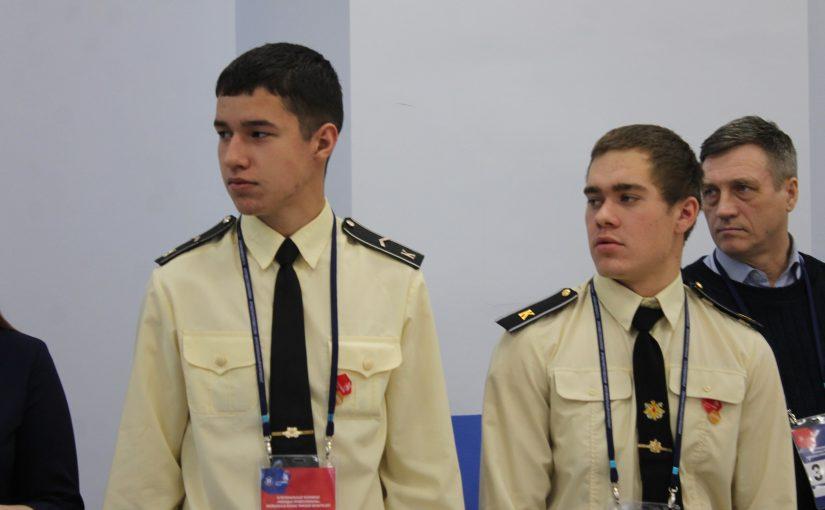 Студенты Хабаровского техникума водного транспорта приняли участие в World Skills Russia