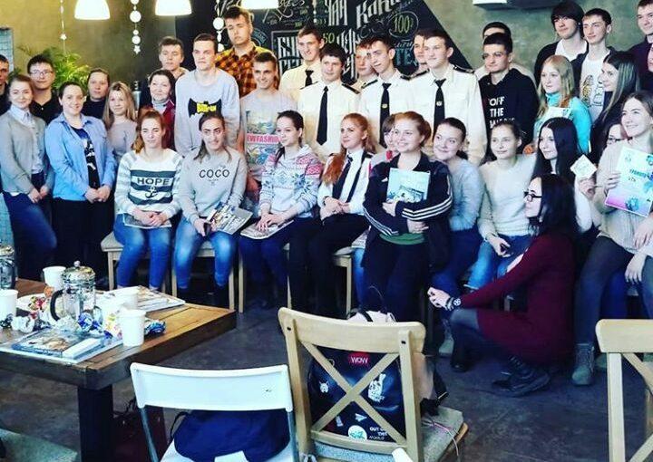 квест для учащихся средних специальных учебных заведений города Хабаровска